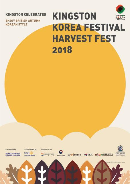 KKF_HARVEST FEST PROGRAMME