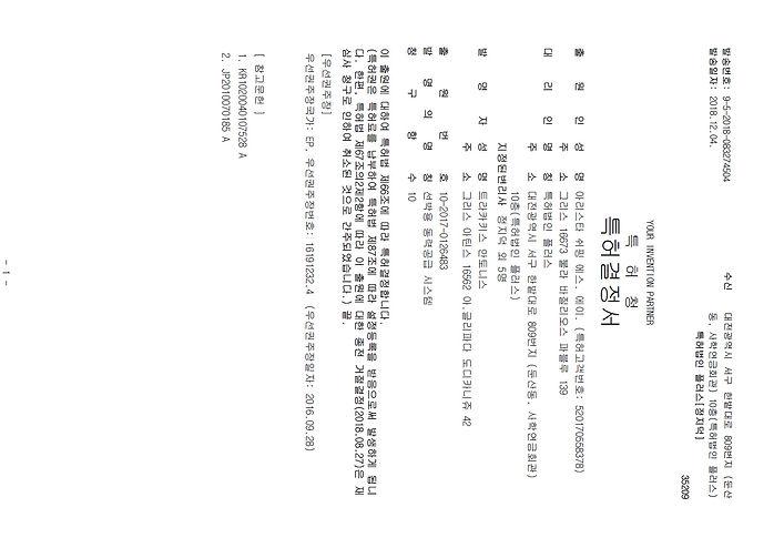 2019-01-01_214432.jpg