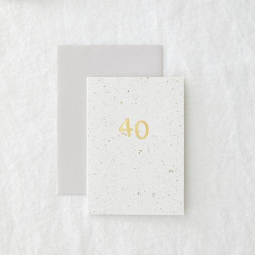 Hop 40 Greeting Card