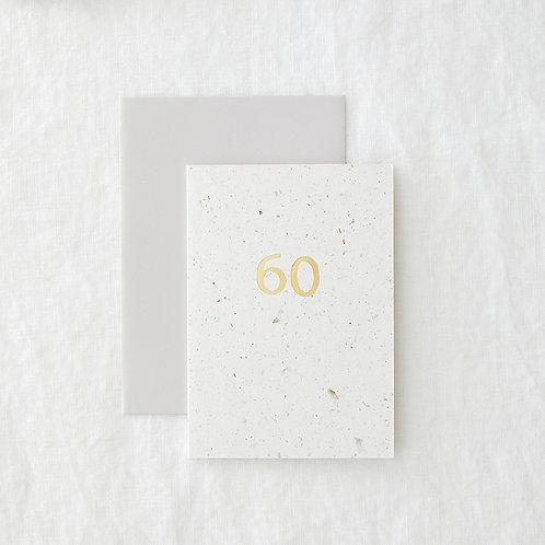 Hop 60 Greeting Card