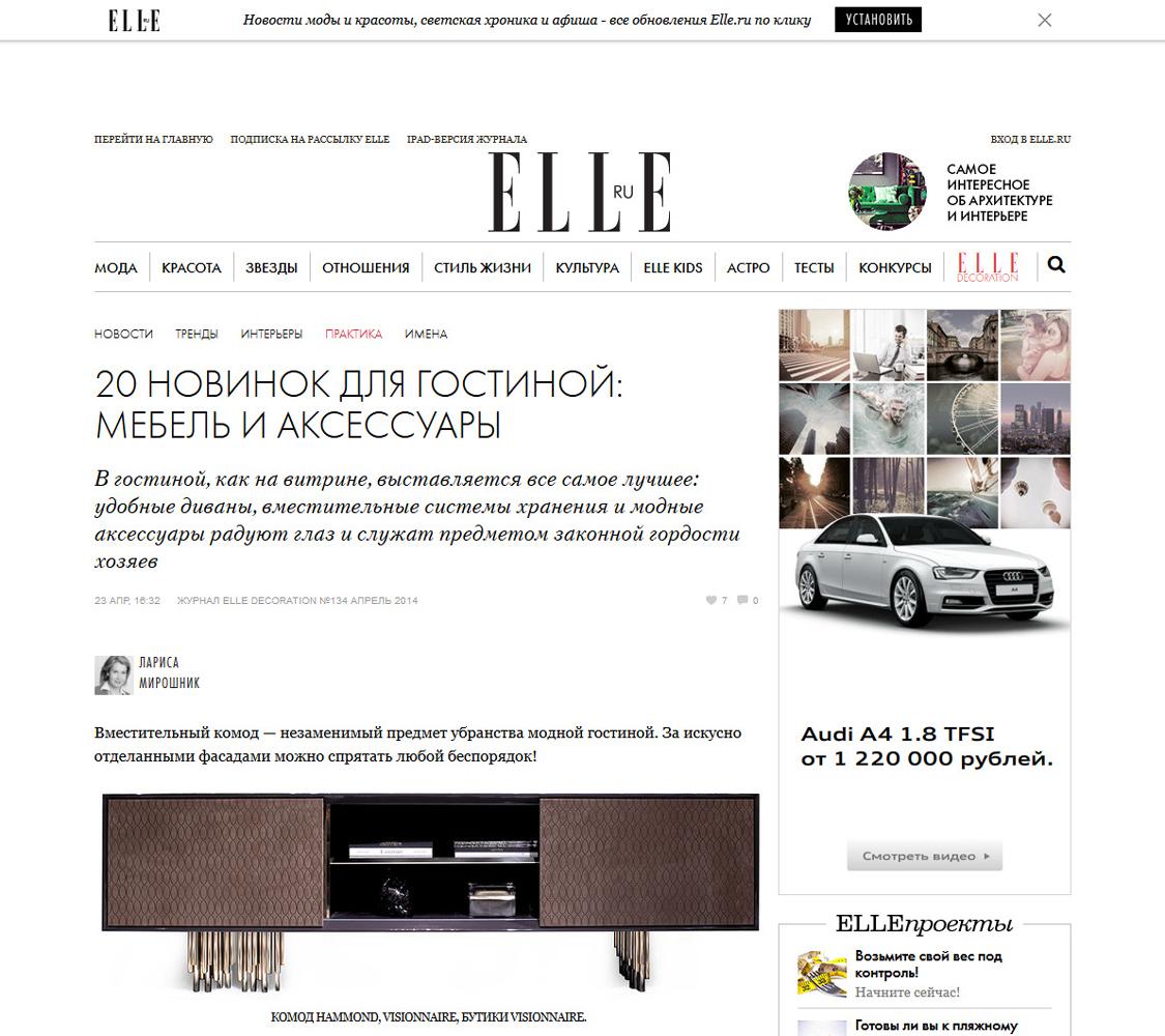 web-Elle-Decoration-23apr14
