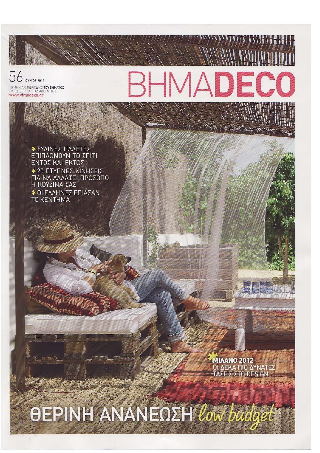 BHMADECO_rb_jun12-0