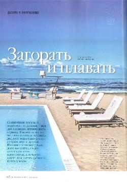 RUSSIA_Salon_maggio14_02-1