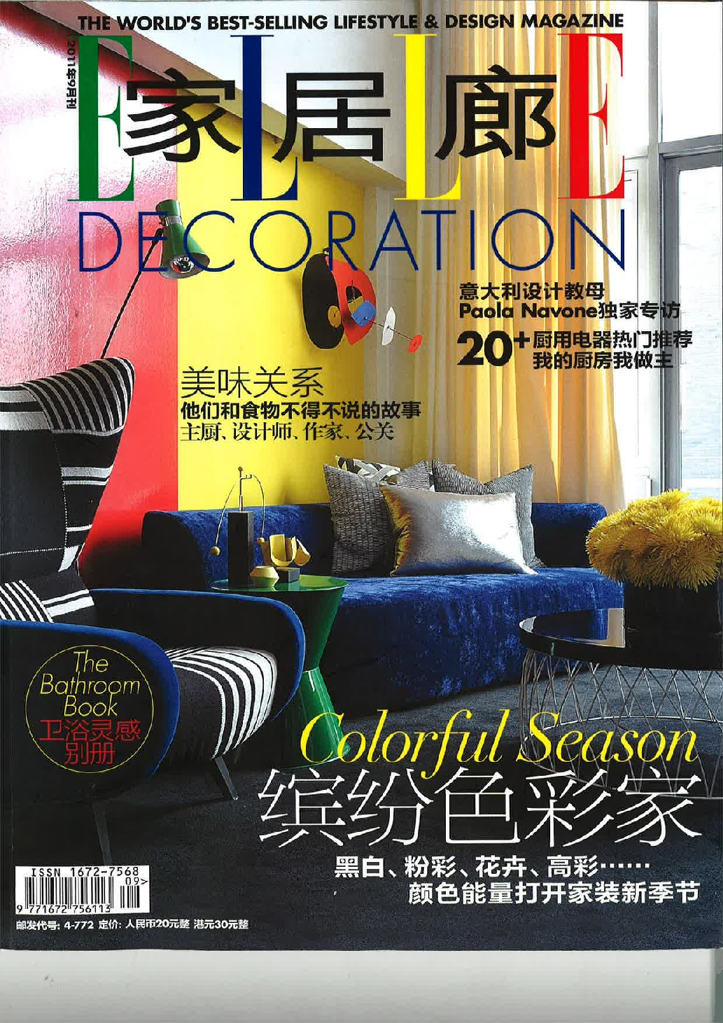 Chine_ELLE_DECO_septembre_2011-0