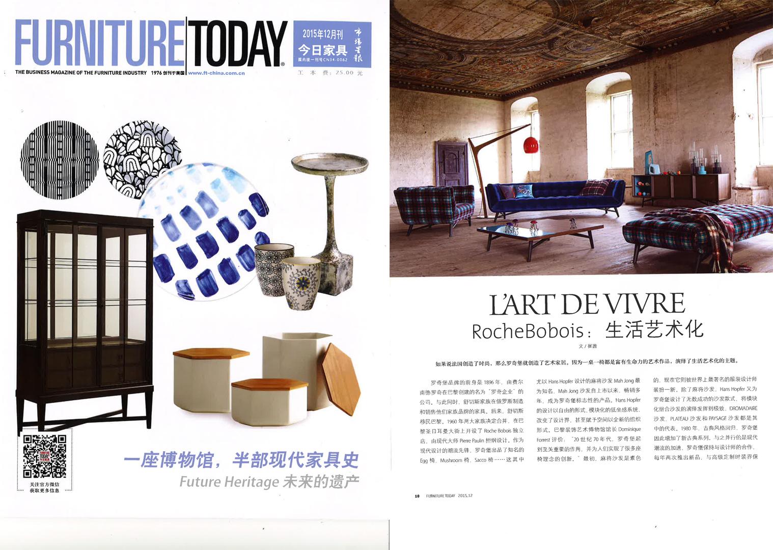 furniture design - dicembre 2015