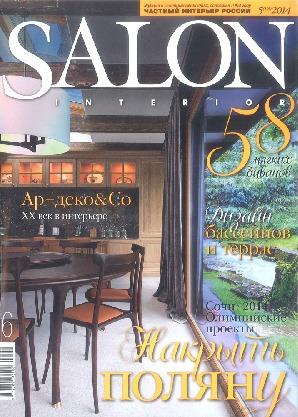 RUSSIA_Salon_maggio14_02-0