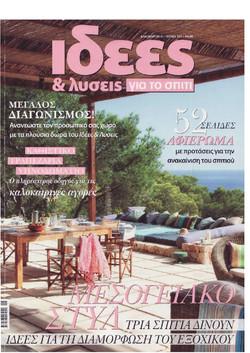 Grece_idees_juin_2014-0