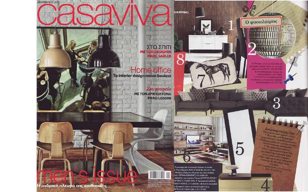 201112Divano_CONFESSION_by_Roche_Bobois_Dicembre_2011