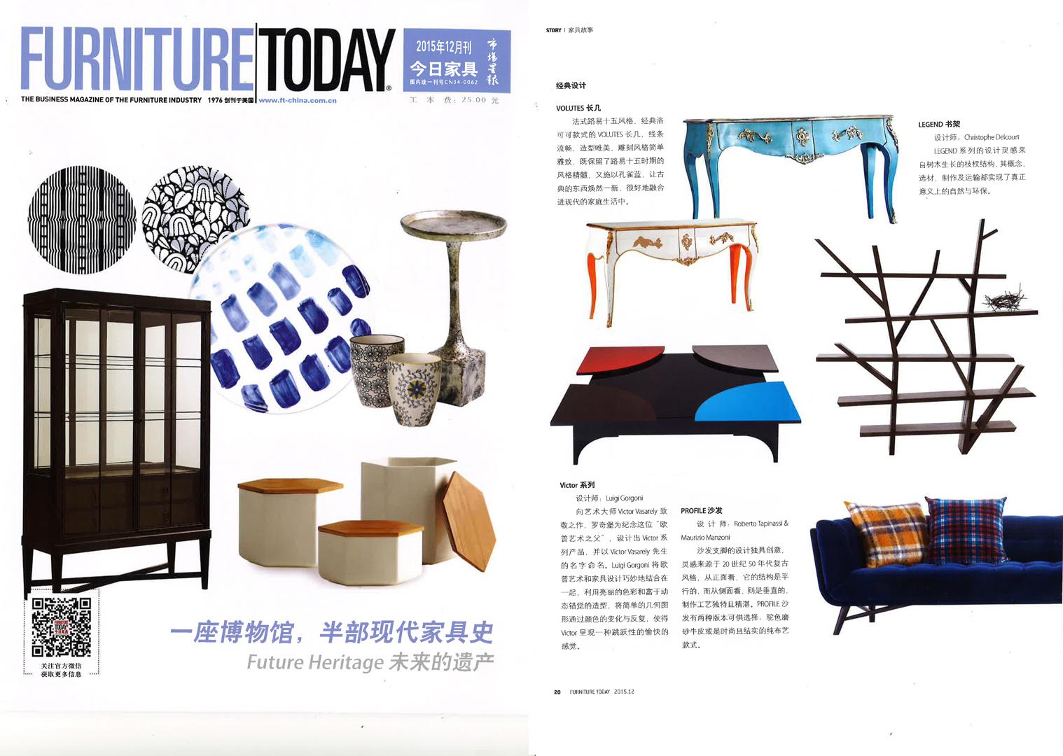 furniture design - dicembre 20152