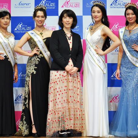 ミセスアースジャパン2020 山梨大会へコスチュームジュエリーを提供いたしました。