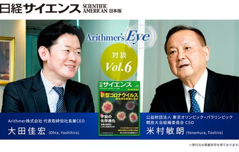 eye-01-06.jpg