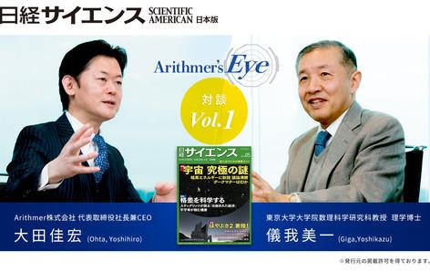 eye-01-01.jpg