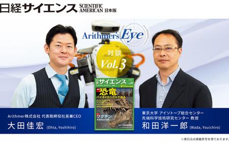 eye-01-03.jpg