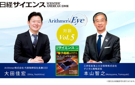 eye-01-05.jpg