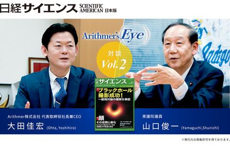 eye-01-02.jpg