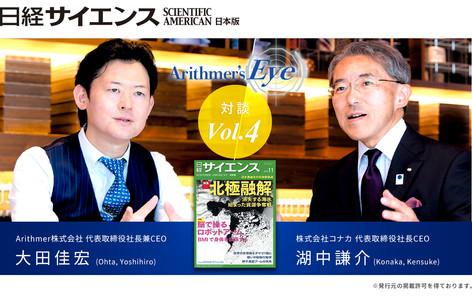 eye-01-04.jpg