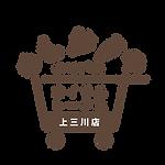 ロゴ上三川2.png