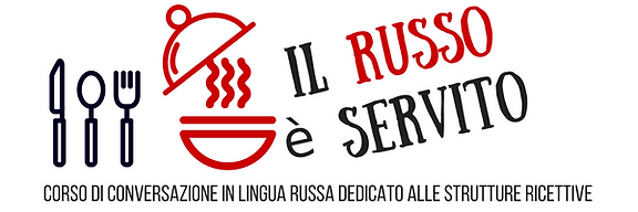 Corsi di Altre Lingue - Arezzo / Alpha British Centre