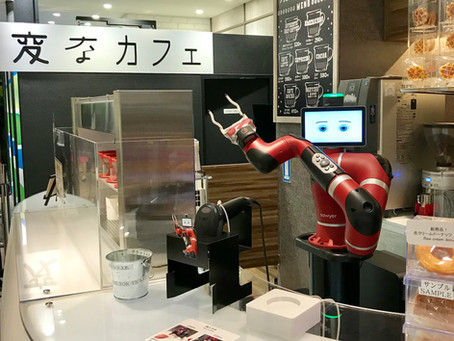 【Press Release】QBIT Robotics partners with Rethink Robotics and Sumitomo Heavy Industries