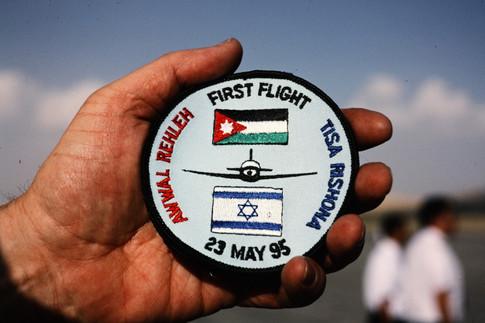 Operation Peace Flight Patch