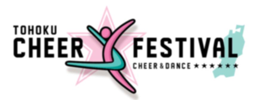 CHEER_FES2018_SYMBOL3.png