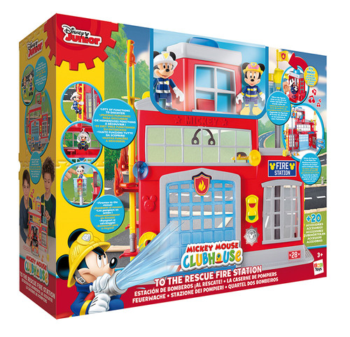 a6137339b76 Παιχνίδια Mίκυ Μάους - Mickey Mouse Clubhouse | Καλλιθέα | Fun Planet