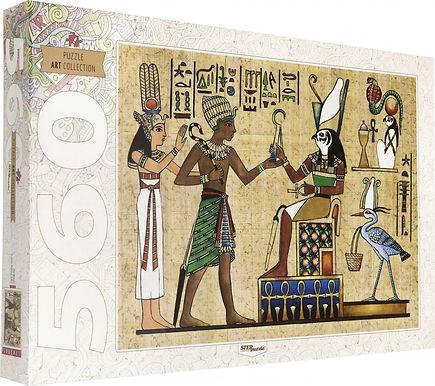 Papyrus 560 Pieces