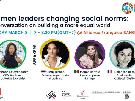News ! Women leaders changing social norms event