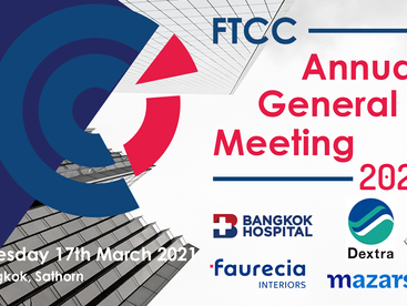 News ! Annual General  Meeting 2021