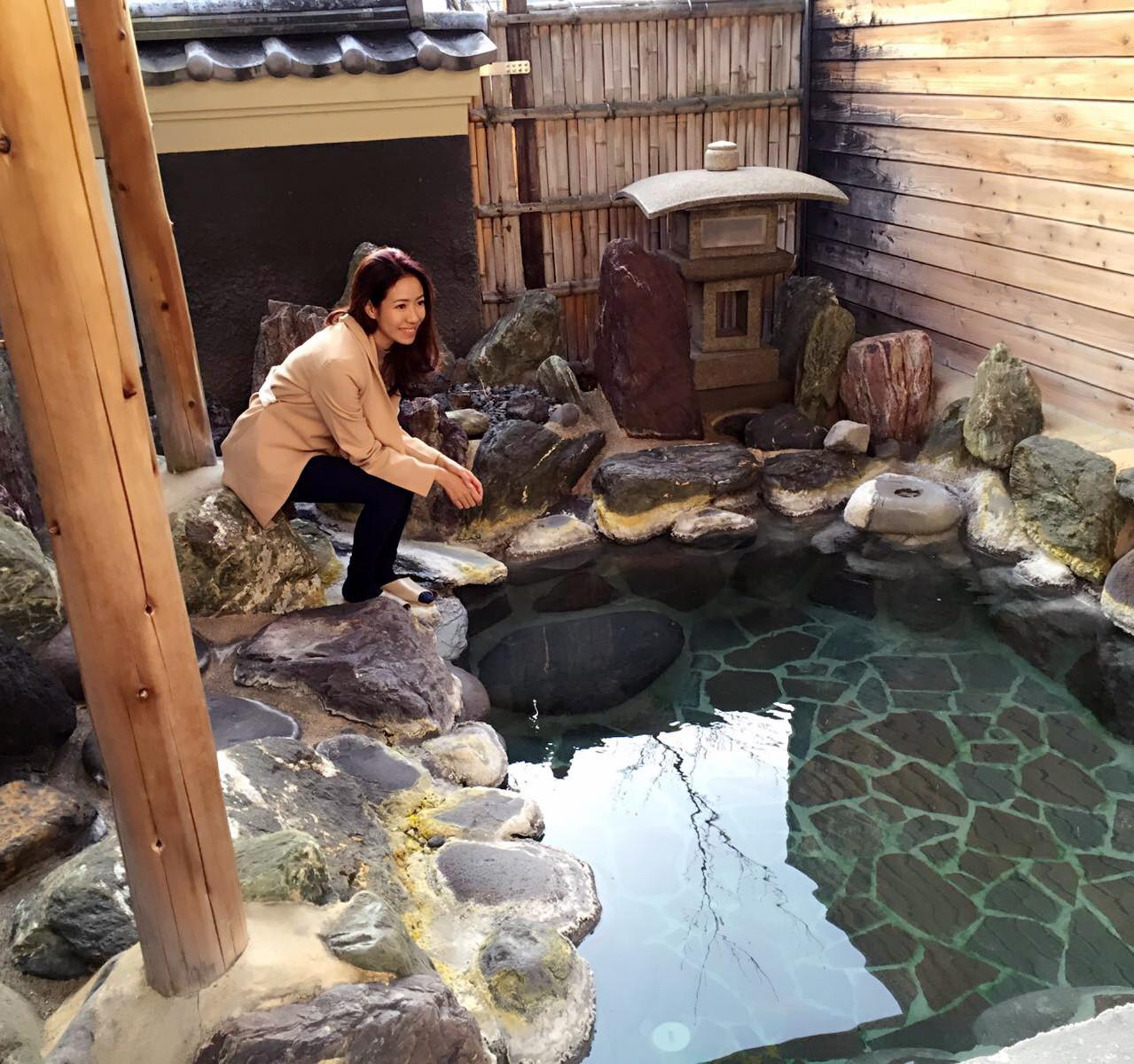 kiyoshigekan onsen