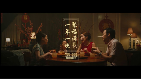 McDonald's Prosperity Burger TVC
