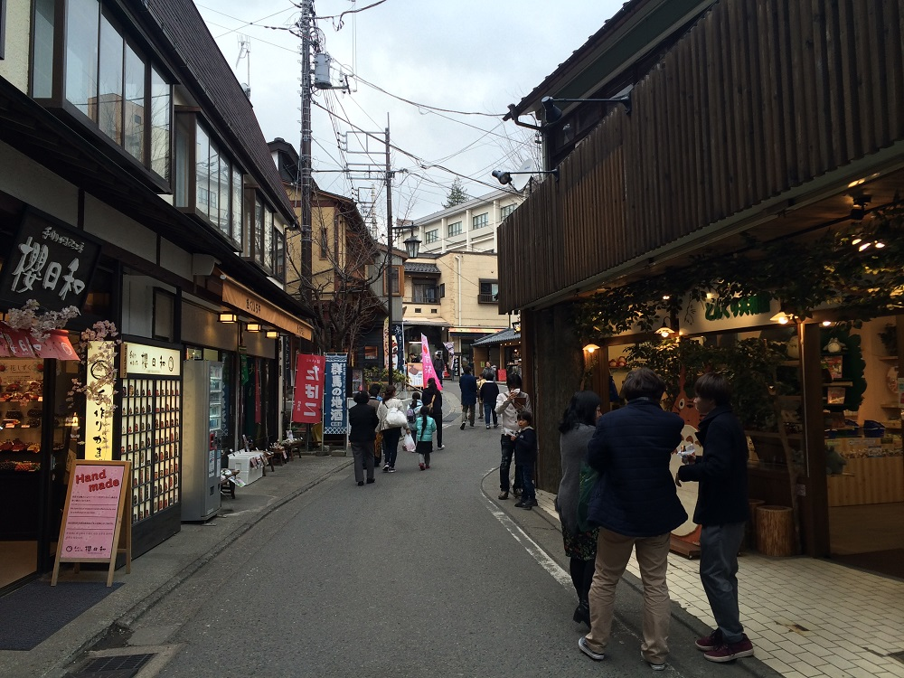 kusatsu town