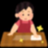 souji_table_fuku_clean.png