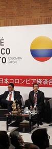 FederacióFederación nacional de Cafeteros de Colombia 10ª reunión del Comité Económico Conjunto Japón - Colombia