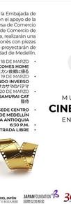 Ciclo de Cine Japonés en la Cámara de Comercio de Medellín