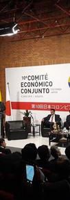 Federación nacional de Cafeteros de Colombia 10ª reunión del Comité Económico Conjunto Japón - Colombia