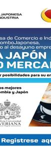 Educación Colombo japonesa ¿Qué busca Japón en nuestro mercado? (Universidad Javeriana)