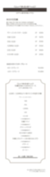 web_menu-190405.jpg