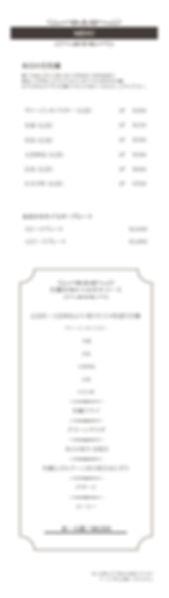 web_menu-200405.jpg