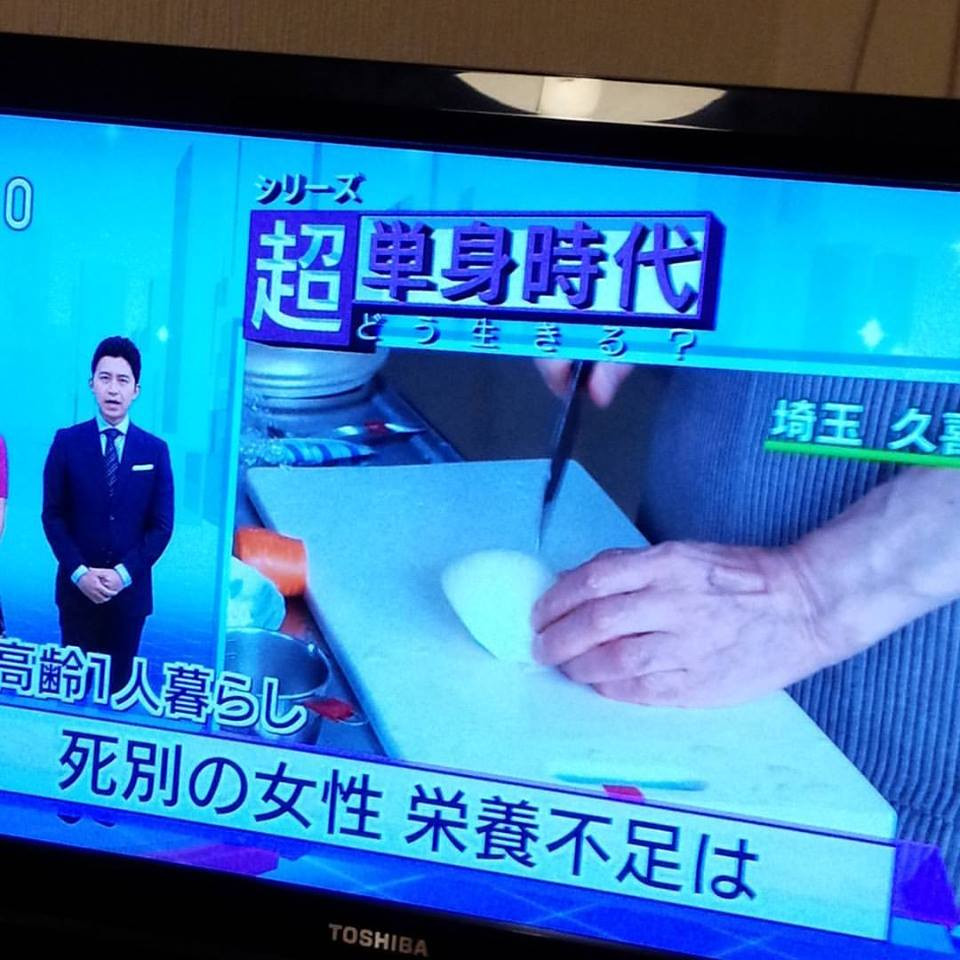 NHK9月20日夕方のニュースより