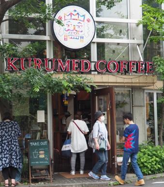 煌めく返り花西国分寺シェアハウス 女子三人宿泊談その⑦ 〜素敵なカフェを見つけちゃいました〜