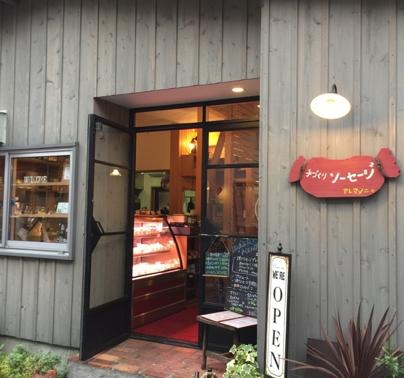 煌めく返り花西国分寺シェアハウス 女子三人宿泊談その⑥ 〜美味しいお店を見つけちゃいました〜