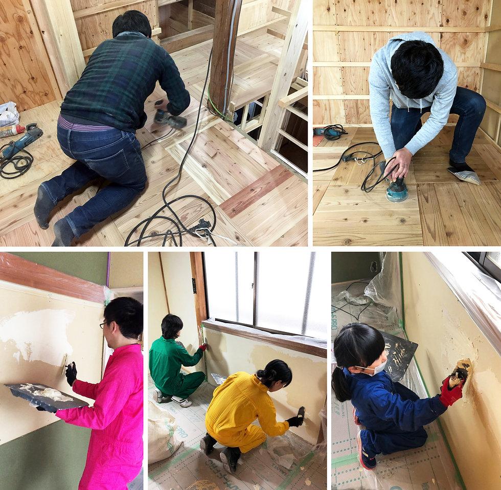 法蓮町の家DIY.jpg