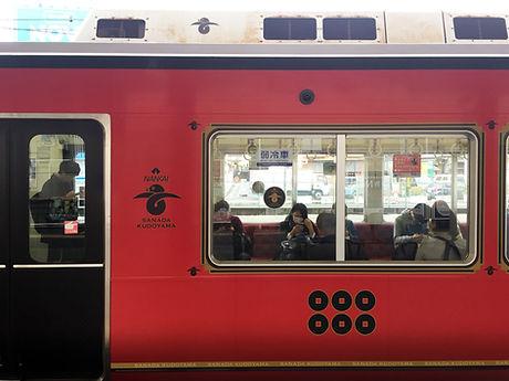 TSUGU DESIGN |大阪狭山市の古民家リノベーション