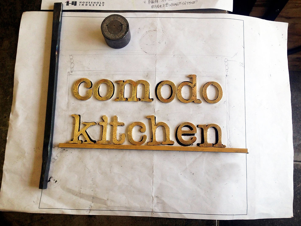 TSUGU DESIGN | comodo kitchen
