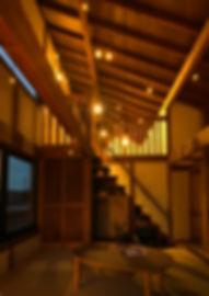 TSUGU DESIGN | S-MODEL HOUSE