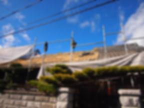 TSUGU DESIGN紀の川市の古民家.jpg