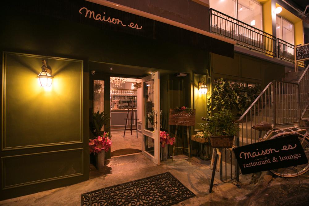 Maison ES Wedfolks 輕婚禮場地