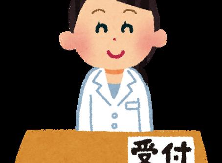 6月より夜間診療を再開します。