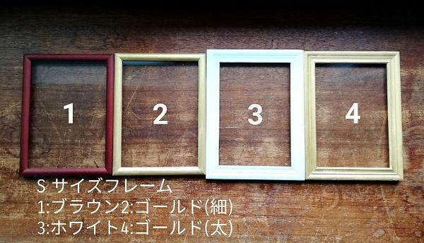 18-09-20-16-31-02-202_deco.jpg